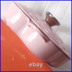 NR! Le Creuset Chiffon Pink Hibiscus Bonbon Flower Fleur Cocotte 1.125 qt 20 cm