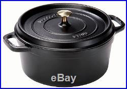 Staub Cast Iron 4-qt Round Cocotte Cooking Pot Matte Black NEW